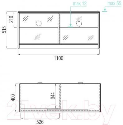 Стойка для ТВ/аппаратуры MD MD522.1110 (черный)