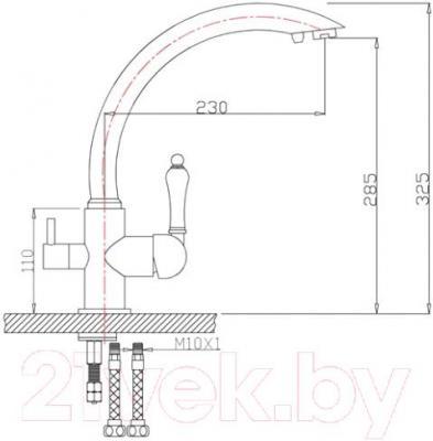 Смеситель ZorG ZR 314 YF-33 (песок)