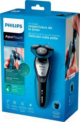 Электробритва Philips S5620/41 - упаковка