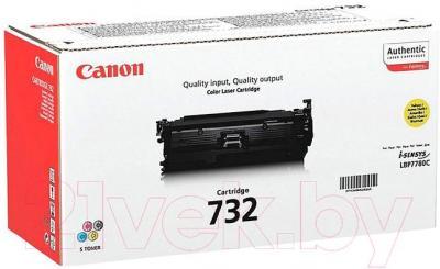Картридж Canon 732Y (6260B002AA)