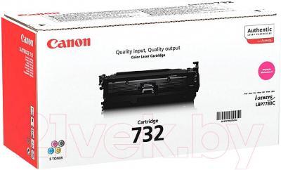 Картридж Canon 732M (6261B002AA)