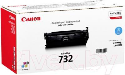 Картридж Canon 732C (6262B002AA)