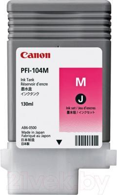 Картридж Canon PFI-104M (3631B001)