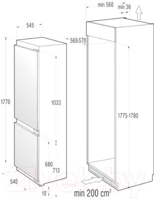 Холодильник с морозильником Gorenje GDC66178FN