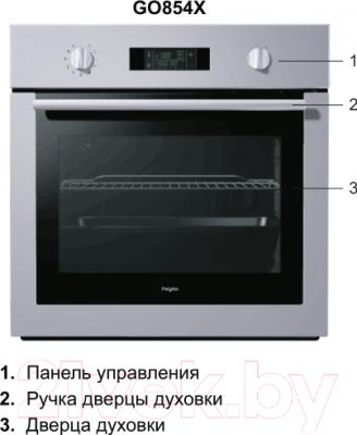 Электрический духовой шкаф Gorenje GO854X