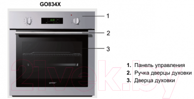 Электрический духовой шкаф Gorenje GO834X