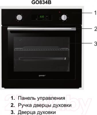 Электрический духовой шкаф Gorenje GO834B
