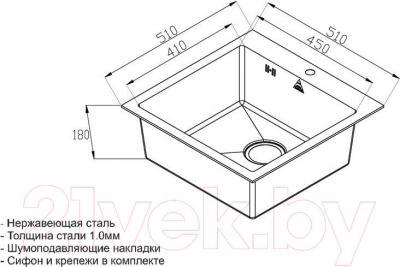 Мойка кухонная ZorG Steel Hammer SH R 5151 Glowe
