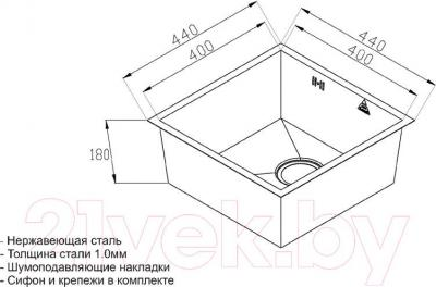 Мойка кухонная ZorG Steel Hammer SH X 4444 Alta