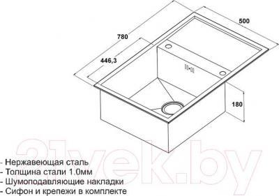 Мойка кухонная ZorG Steel Hammer SH X 7850 Elos