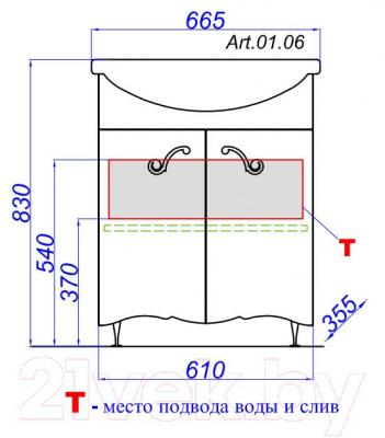 Тумба под умывальник Aqwella Арт-Деко 65 (Art.01.06) - технический чертеж