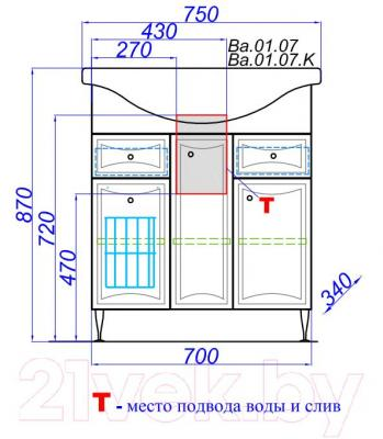 Тумба под умывальник Aqwella Барселона Люкс 75 (Ba-L.01.07) - технический чертеж