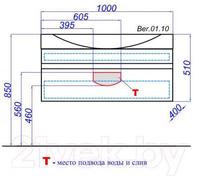 Тумба под умывальник Aqwella Бергамо 100 (Ber.01.10/W) - технический чертеж