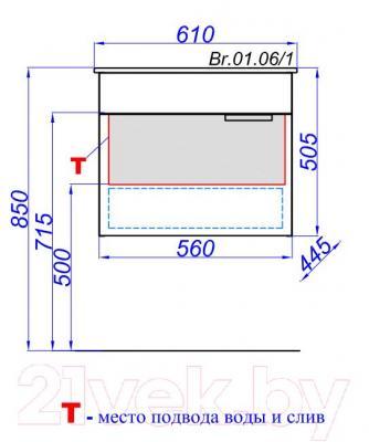 Тумба под умывальник Aqwella Бриг 60 (Br.01.06/1/SM) - технический чертеж