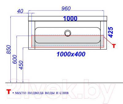 Тумба под умывальник Aqwella Инфинити 100 (Inf.01.10/001) - технический чертеж