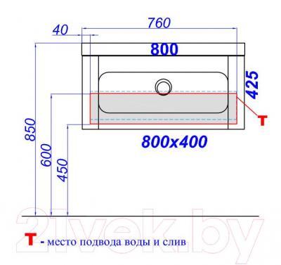 Тумба под умывальник Aqwella Инфинити 80 (Inf.01.08/001) - технический чертеж