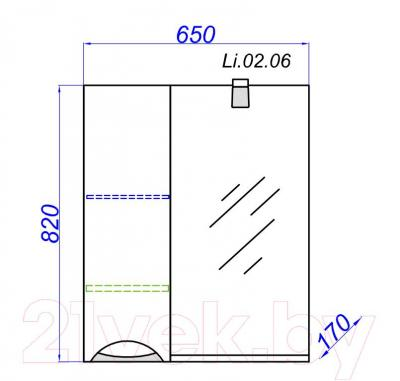 Шкаф с зеркалом для ванной Aqwella Лайн 65 (Li.02.06) - технический чертеж