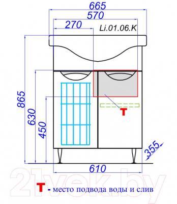 Тумба под умывальник Aqwella Лайн 65 (Li.01.06.К) - технический чертеж