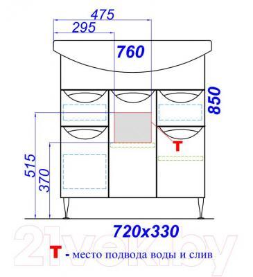 Тумба под умывальник Aqwella Лайн 75 (Li.01.07) - технический чертеж