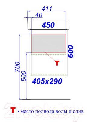 Тумба под умывальник Aqwella Лого 45 (Log.01.45/Milk) - технический чертеж