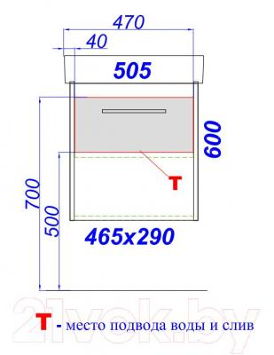 Тумба под умывальник Aqwella Лого 50 (Log.01.05/Gray) - технический чертеж