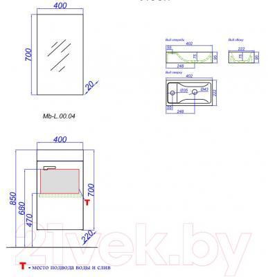 Тумба под умывальник Aqwella Мастер-Бокс Леон (Mb-L.00.04) - технический чертеж