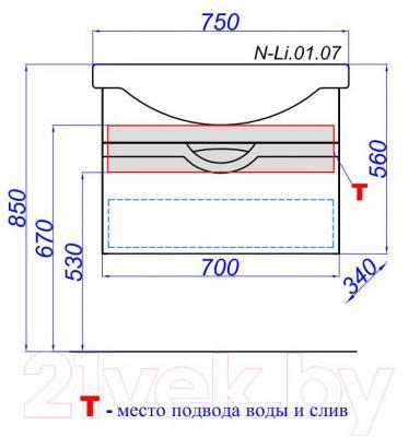 Тумба с умывальником Aqwella Н-Лайн 75 (N-Li.01.07) - технический чертеж
