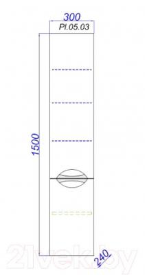Шкаф-пенал для ванной Aqwella Плазма 30 (Pl.05.03/Graphite) - технический чертеж