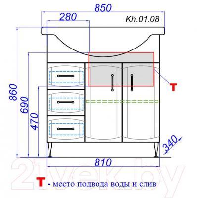 Тумба под умывальник Aqwella Харизма 80 (Kh.01.08) - технический чертеж
