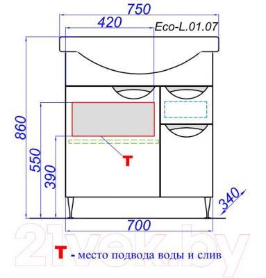 Тумба под умывальник Aqwella Эколайн 75 (Eco-L.01.07) - технический чертеж