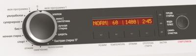 Стиральная машина Gorenje W8624H - панель управления