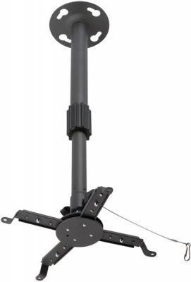 Кронштейн для проектора Kromax Projector-300 (темно-серый) - общий вид