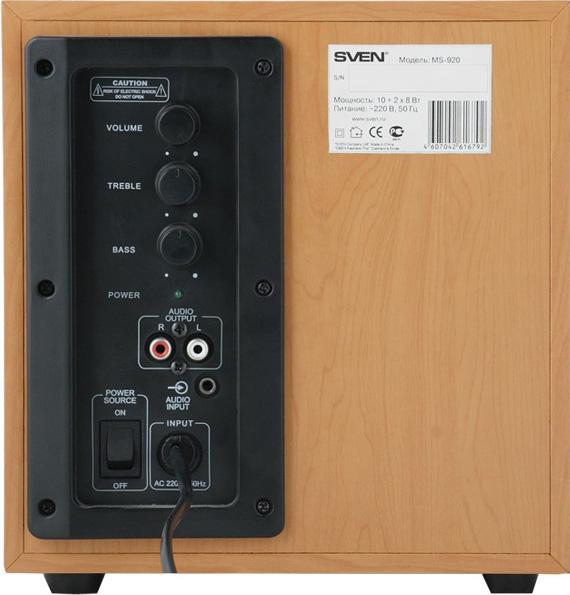 MS-920 Light Wooden 21vek.by 606000.000