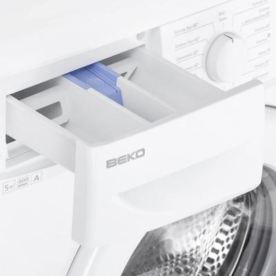 Стиральная машина Beko WKN 50811 M - отсек для моющих средств