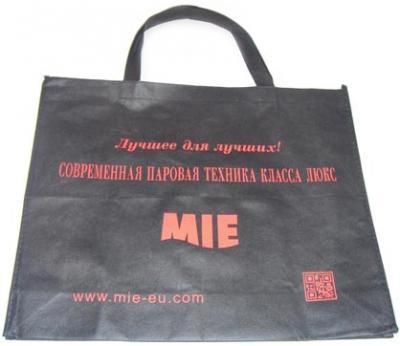 Пароочиститель Mie Bello - фирменная сумка