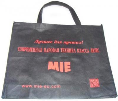 Пылесос Mie Maestro - фирменная сумка MIE