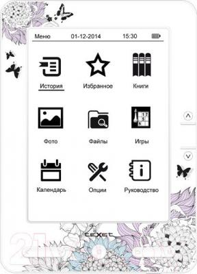 Электронная книга TeXet TB-550 (фиолетовый)