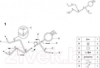 Вешалка для одежды Halmar WS-3 (хром/бук) - схема крепления