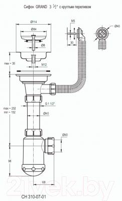 Мойка кухонная Granula GR-9101 ( жасмин)