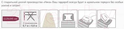 Гладильная доска Ника Белль Классик 3 / БК3 (города)