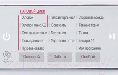 Стиральная машина LG F12U1HDS1 - передняя панель