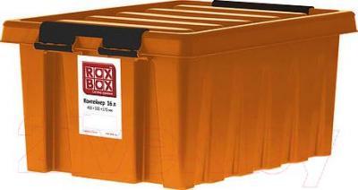 Контейнер для хранения Rox Box 016-00.12 - общий вид
