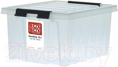 Контейнер для хранения Rox Box 036-00.07 - общий вид