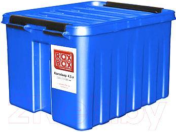 Контейнер для хранения Rox Box 004-00.06 - общий вид
