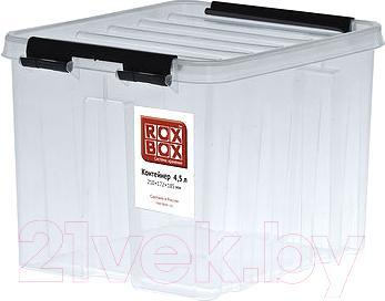 Контейнер для хранения Rox Box 004-00.07 - общий вид