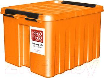 Контейнер для хранения Rox Box 004-00.12 - общий вид