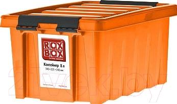 Контейнер для хранения Rox Box 008-00.12