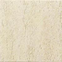 Плитка для стен ванной Imola Ceramica Atrium 20B (200x200) -