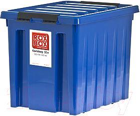 Контейнер для хранения Rox Box 050-00.06 - общий вид