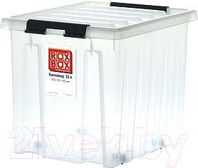 Контейнер для хранения Rox Box 050-00.07 - общий вид